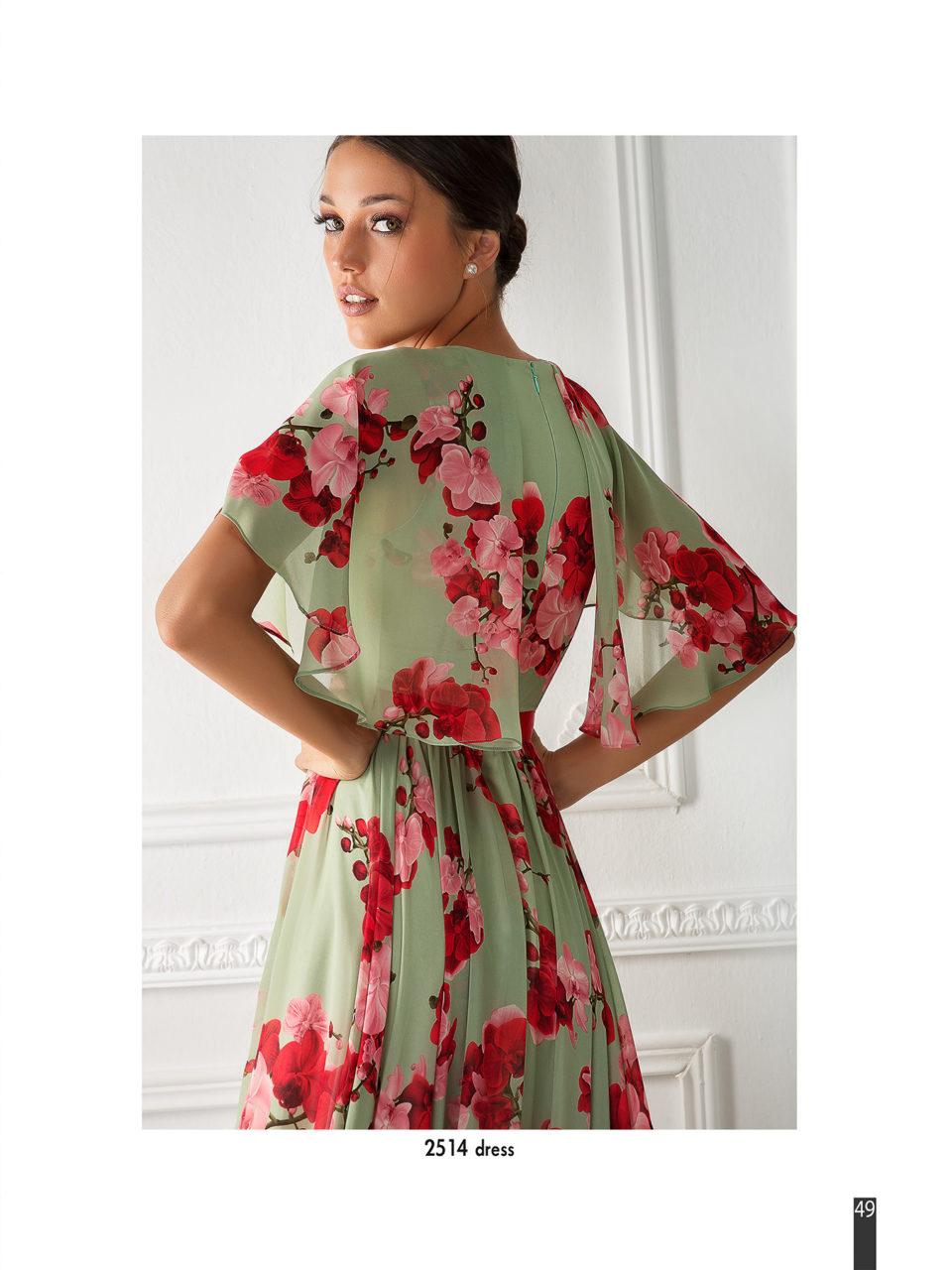 Casual ραντεβού φόρεμα