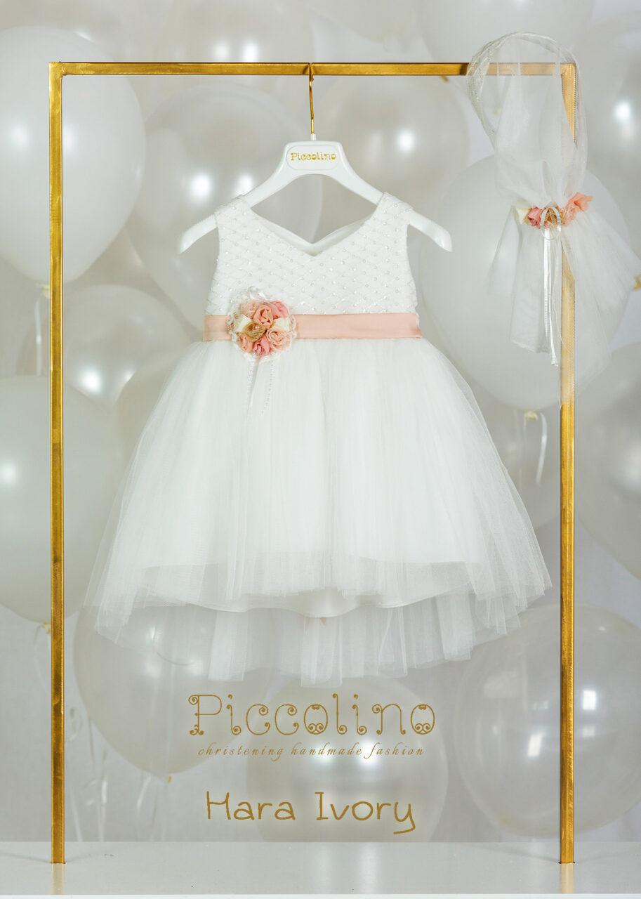Βαπτιστικό φόρεμα Piccolino Hara Ivory