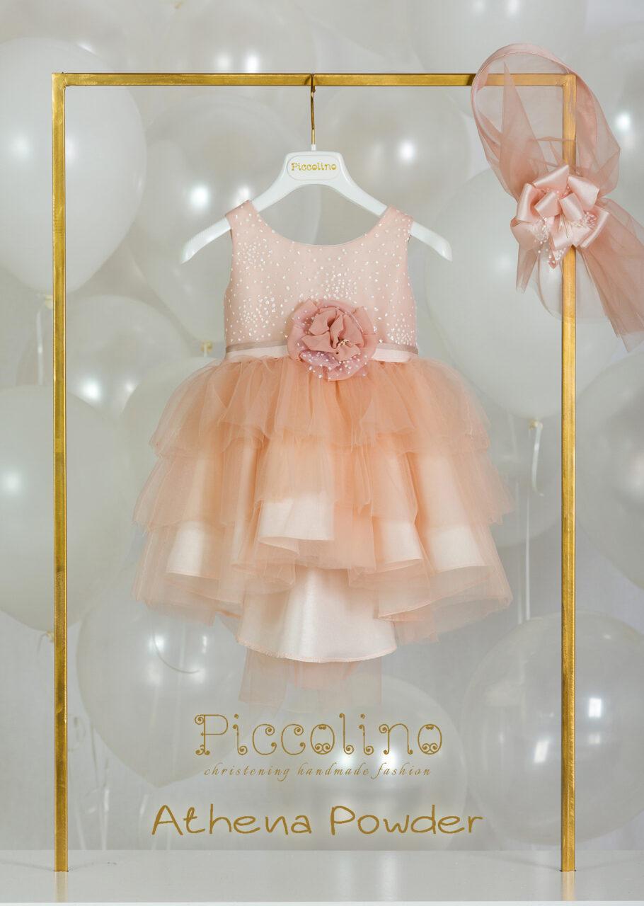 Βαπτιστικό φόρεμα Piccolino Athena Powder